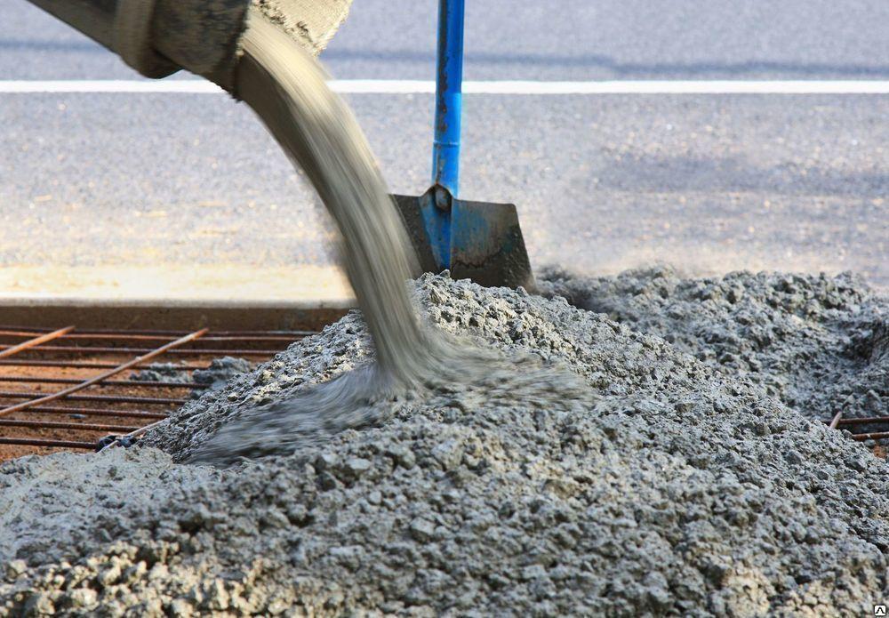 Купитьбетон от Ковальской Киев. Цена на бетон Ковальская Киев