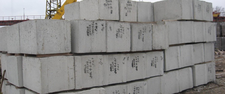 Купить бетон блоки фундаментные бетонов новгород